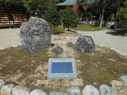 橿原神宮のさざれ石 - ぶっちゃけ古事記