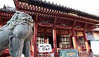 浅草神社 - 浅草寺の開祖と、神社創建に関わった三人を祀る三社権現、三社祭で知られる