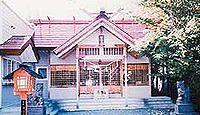 南線神社 - 石狩市花川、香川県人の入植で拓かれた地に讃岐金刀比羅宮を勧請して創建