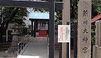 新川大神宮 東京都中央区新川のキャプチャー