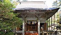 江野神社 新潟県上越市名立区名立大町