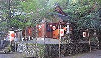 許禰神社 静岡県周智郡森町三倉のキャプチャー