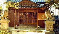 大乃己所神社 三重県津市一身田中野のキャプチャー