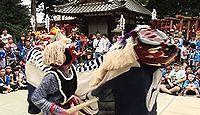 殖栗神社 三重県四日市市西村町のキャプチャー