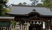 大和神社 奈良県天理市新泉町のキャプチャー