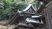 城上神社 島根県大田市大森町のキャプチャー