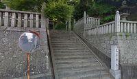 王子神社 広島県福山市東深津町