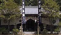御酒神社 兵庫県三木市別所町石野のキャプチャー