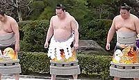 伊勢神宮で横綱白鵬が奉納土俵入りを披露 - 2010年4月4日、三重県伊勢市のキャプチャー