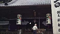 久麻久神社 愛知県西尾市八ツ面町麓