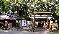 豊国神社 愛知県名古屋市中村区中村町木下屋敷のキャプチャー