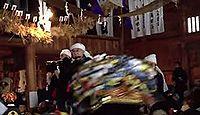 重要無形民俗文化財「大日堂舞楽」 - 正月2日に演じられる古風な舞楽、田楽のキャプチャー