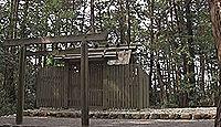 坂手国生神社 - 神宮125社、内宮・摂社 序列25位の内宮の神田を守護する水神を祀る