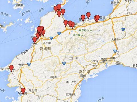 愛媛県の旧県社のキャプチャー