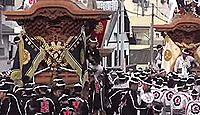 聖神社 大阪府和泉市王子町のキャプチャー