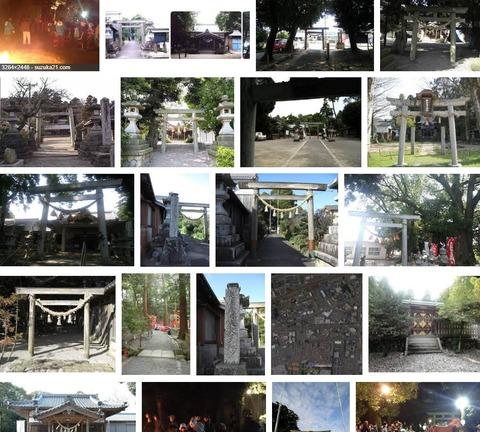 夜夫多神社 三重県鈴鹿市甲斐町のキャプチャー
