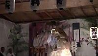 御嶽神社(豊後大野市) - 社裏の岩山・仙の嶽と自然林相が有名、御嶽神楽が伝わる古社