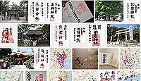 木留神社 - 長野駅東口の南西住宅地に鎮座、善光寺再建のための材木を留め置いた伝承