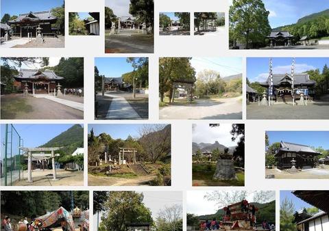 東鴨神社 香川県坂出市加茂町のキャプチャー