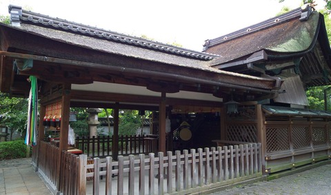 薗神社(園神社) 宮中宮内省坐神三座の一座のキャプチャー
