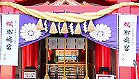 宮城縣護國神社 - 伊達家否定の社に歴女が殺到するも、それも日本の伝統文化の範囲内