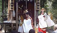 青麻神社 - 平安期創建の青麻・三光神社の総本社、中風封じのご利益、仙台藩主の崇敬