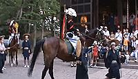金峯神社(長岡市) - 越後の「蔵王さま」、樹齢800年の大欅と、7月の例祭には流鏑馬神事