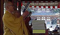 国宝「醍醐寺清滝宮拝殿」(京都府京都市伏見区)のキャプチャー