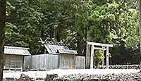 若宮神社 三重県度会郡大紀町のキャプチャー