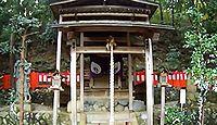 御髪神社 - 京都嵯峨に鎮座する、理・美容業の祖神を祀る日本で唯一の「髪」の神社