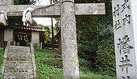 幡井神社 鳥取県鳥取市青谷町絹見