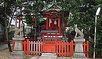 関守稲荷神社 兵庫県神戸市須磨区関守町