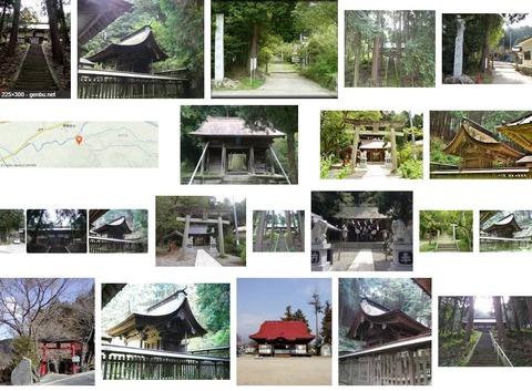 神部神社 山梨県甲州市塩山上萩原のキャプチャー