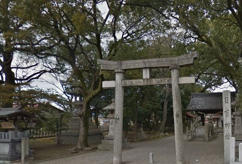 日吉神社 愛知県清須市清洲のキャプチャー