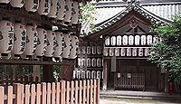 大将軍八神社(上京区) - 王城鎮護の方除けの神、平安期の古神像80体は春秋2回一般公開