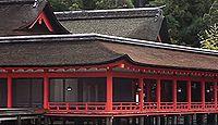国宝「厳島神社廻廊」(広島県廿日市市)のキャプチャー