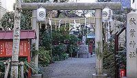 秋葉神社 東京都台東区松が谷のキャプチャー