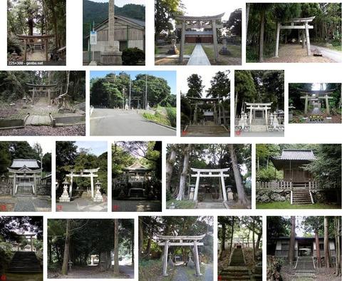 木野神社 福井県三方郡美浜町木野のキャプチャー