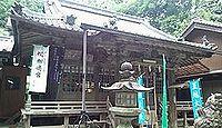 廣幡神社 三重県三重郡菰野町蔬野のキャプチャー