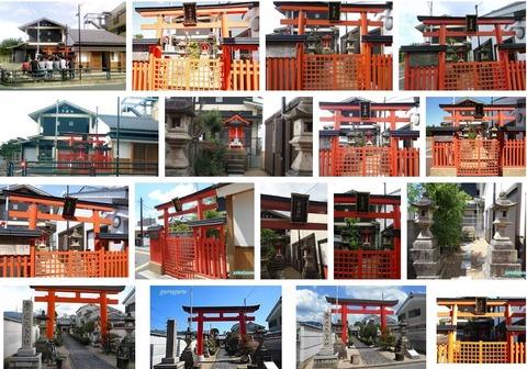 井上神社 奈良県奈良市井上町のキャプチャー