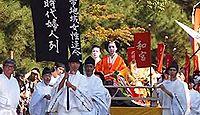 時代祭とは? - 京都三大祭の一つ、八つの時代をさかのぼって再現する3時間もの行列