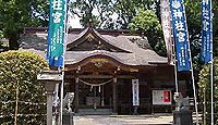 神柱宮 - 日本最大の荘園になる地に、平安期に少女の神がかりの神託で伊勢神宮を勧請
