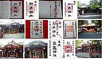 松原神社(鹿児島市)の御朱印