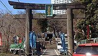 芝東照宮 - 家康の遺言で増上寺に建立された社殿、家光が植樹した大イチョウと家康寿像