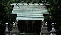 天照皇大神宮 神奈川県川崎市中原区井田中ノ町