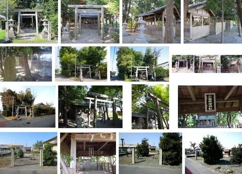 宇留布津神社 三重県松阪市腹太町のキャプチャー