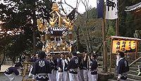 安田稲荷神社 兵庫県多可郡多可町中区中安田