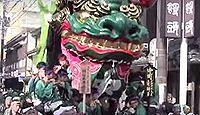 重要無形民俗文化財「唐津くんちの曳山行事」 - 京都祇園祭の影響も、独自形態の屋台のキャプチャー