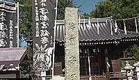 城井神社 大分県中津市二ノ丁のキャプチャー