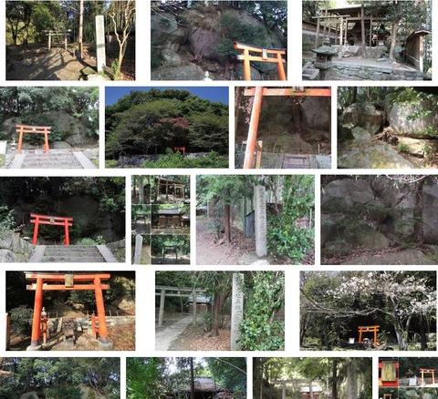 平群石床神社 奈良県生駒郡平群町越木のキャプチャー